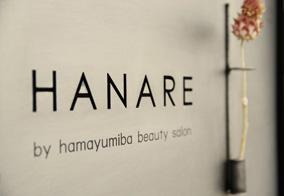 hanare_02